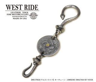 【WESTRIDE/ウエストライド】キーチェーン:JAWBONE SWASTIKA KEY HOOK