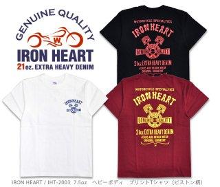 【IRON HEART / アイアンハート】 IHT-2003 / 7.5ozヘビーボディプリントTシャツ(ピストン柄)