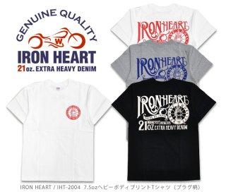 【IRON HEART / アイアンハート】 IHT-2004 / 7.5ozヘビーボディプリントTシャツ(プラグ柄)