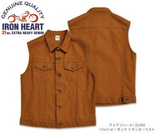 【IRON HEART アイアンハート】ベスト / 17ozヘビーダック トラッカーベスト 2526V
