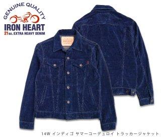 【IRON HEART/アイアンハート】ジャケット/14W インディゴ サマーコーデュロイ トラッカージャケット IHJ-82