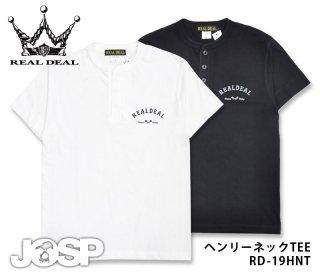 【REALDEAL/リアルディール】オリジナルヘンリーネックTシャツ/RD-19HNT produced by JOHNNY SPADE