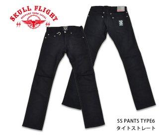 【SKULL FLIGHT/スカルフライト】SS PANTS type6:ストレッチタイトストレート/ブラック SFP19-002