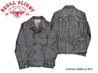 【SKULL FLIGHT/スカルフライト】レザージャケット/VINTAGE HORSE JACKET