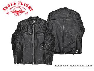 【SKULL FLIGHT/スカルフライト】レザージャケット/HORSE HIDE SINGLE RIDERS JACKET:SFL20-003