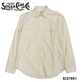【SUGAR CANE/シュガーケーン】 SC27851 WHITE CHAMBRAY L/S WORK SHIRT