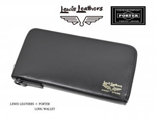【Lewis Leathers/ルイスレザーズ】×【PORTER/ポーター】財布/LONG WALLET