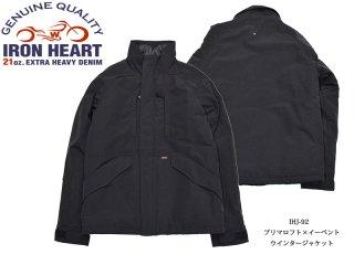 【IRON HEART/アイアンハート】ジャケット/IHJ-92:プリマロフト×イーベント ウインタージャケット