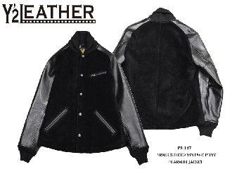 【Y'2 LEATHER/ワイツーレザー】レザージャケット/PB-147:STEER SUEDE×VINTAGE PONY PHARAOH JACKET