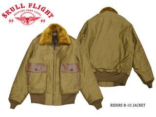 【SKULL FLIGHTスカルフライト】ジャケット/ RIDERS B-10 JACKET