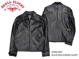 【SKULL FLIGHT/スカルフライト】レザージャケット/HORSEHIDE BLACK SINGLE RIDERS JACKET