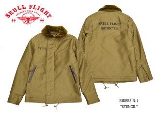 【SKULL FLIGHTスカルフライト】 ジャケット RIDERS N-1