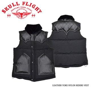 【SKULL FLIGHT スカルフライト】ベスト / LEATHER NYLON DOWN VEST