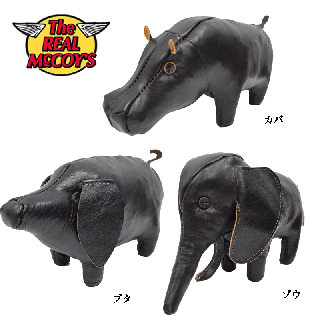 【THE REAL McCOY'S/リアルマッコイズ】HANDCRAFTED HORSEHIDE ANIMALS