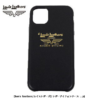 【Lewis Leathers/ルイスレザーズ】11 用