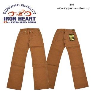 【IRON HEART/アイアンハート】ボトム/801 ヘビーダック Wニーロガーパンツ