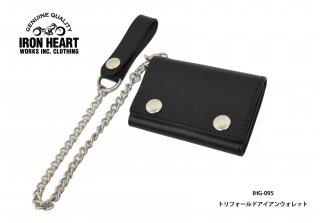【IRON HEART/アイアンハート】ブッテーロレザー トリフォールドアイアンウォレット:IHG-095
