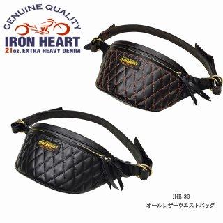 【IRON HEART/アイアンハート】オールレザーウエストバッグ:IHE-39