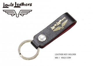 【Lewis Leathers/ルイスレザーズ】LEATHER KEY HOLDER MK-1 VEGE COW