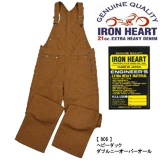 【IRON HEART/アイアンハート】 ヘビーダック ダブルニーオーバーオール/806
