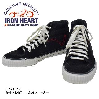 【IRON HEART/アイアンハート】IRON HEART ハイカットスニーカー