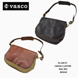 【VASCO/ヴァスコ】BAG/キャンバス×レザーメールバッグ ミディアム:VS-248ー5P