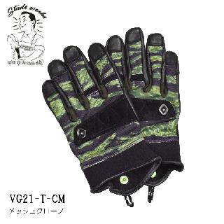 【VIN&AGE/ヴィンアンドエイジ】2021AWメッシュグローブ/VG21-T-CM