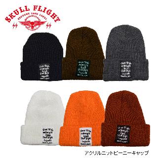 【SKULL FLIGHT/スカルフライト】ニットキャップ/ BEANY CAP / ロゴタグ
