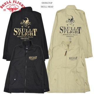 【SKULL FLIGHTスカルフライト】ジャケット/SWING TOP/SKULL HEAD:SFJ21ー002
