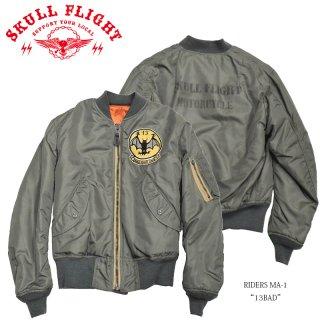 【SKULL FLIGHT/スカルフライト】ジャケット/RIDERS MA-1 ワッペン・ステンシルカスタム
