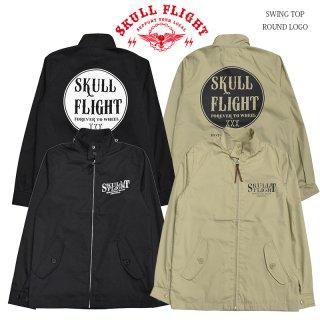 【SKULL FLIGHTスカルフライト】ジャケット/SWING TOP/ROUND LOGO:SFJ21-004