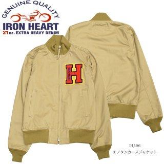 【IRON HEART/アイアンハート】ジャケット/ チノタンカースジャケット:IHJ-96