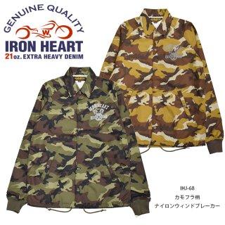 【IRON HEART/アイアンハート】ジャケット/カモフラ柄ナイロンウインドブレーカー:IHJ-68