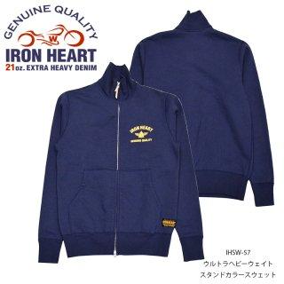 【IRON HEART/アイアンハート】スウェット/IHSW-57:ウルトラヘビーウェイトスタンドカラースウェット