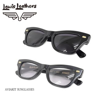 【Lewis Leathers/ルイスレザーズ】 EFFECTOR × Lewis Leathersコラボサングラス:AVIAKIT SUNGLASSES