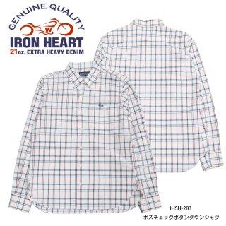 【IRON HEART / アイアンハート】IHSH-283 5ozボスチェックボタンダウンシャツ