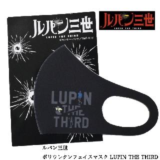 【ルパン三世】  ポリウレタンフェイスマスク / LUPIN THE THIRD