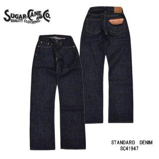 【SUGAR CANE/シュガーケーン】 ボトム/14.25oz. DENIM 1947 MODEL レギュラーストレート/SC41947
