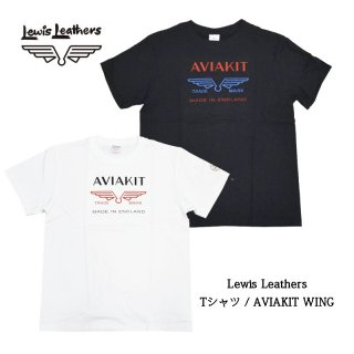 【Lewis Leathers/ルイスレザーズ】Tシャツ/AVIAKIT WING