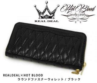 【REALDEAL/リアルディール】REALDEAL×HOT BLOODラウンドファスナーウォレット / ブラック