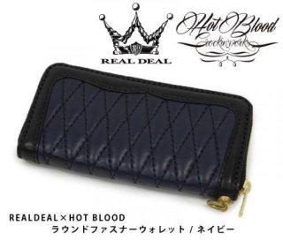 【REALDEAL/リアルディール】REALDEAL×HOT BLOODラウンドファスナーウォレット / ネイビー RD-W2