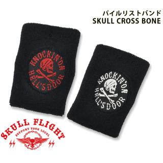 【SKULL FLIGHT/スカルフライト】パイルリストバンド