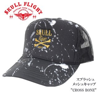 【SKULL FLIGHT/スカルフライト】スプラッシュメッシュキャップ / CROSS BONE/SFA21-005