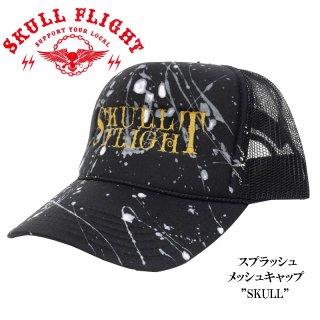 【SKULL FLIGHT/スカルフライト】スプラッシュメッシュキャップ / SKULL FLIGHT /SFA21-004