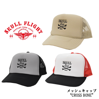 【SKULL FLIGHT/スカルフライト】メッシュキャップ / CROSS BONE