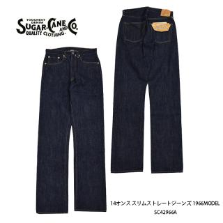 【SUGAR CANE/シュガーケーン】 ボトム/14オンス ストレートジーンズ 1966MODEL /SC42966A