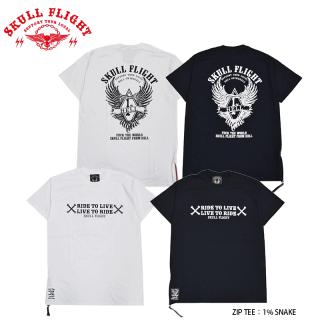 【SKULL FLIGHT/スカルフライト】Tシャツ/ZIP TEE:1% SNAKE
