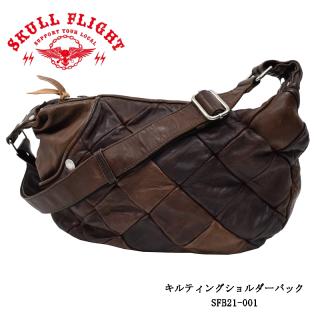 【SKULL FLIGHT/スカルフライト】バック/キルティングショルダーバック/SFB21-001