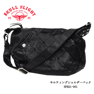 【SKULL FLIGHT/スカルフライト】バック/キルティングショルダーバック/SFB21-001BLACK