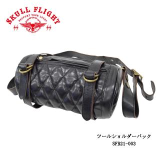 【SKULL FLIGHT/スカルフライト】バック/ツールショルダーバック/SFB21-003